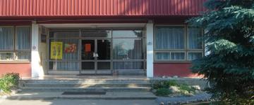 Osnovna škola Velika Pisanica